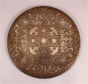 A LARGE DAMASCUS SILVER INLAID COPPER CALLIGRAPHIC