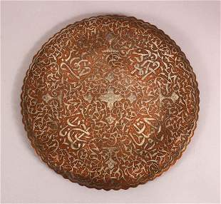 A FINE DAMASCUS SILVER INLAID COPPER DISH - With