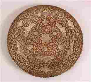 A DAMASCUS COPPER INLAID SILVER CALLIGRAPHIC DISH - the