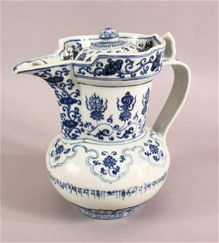 A VERY UNUSUAL CHINESE MING STYLE MONKS CAP EWER - MADE