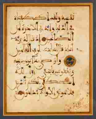 A FRAMED AND GLAZED KUFIC CALLIGRAPHIC MANUSCRIPT PAGE,
