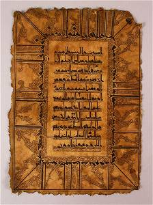 AN EARLY ISLAMIC CALLIGRAPHIC PAGE, 28cm x 19cm.