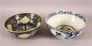 TWO 17TH/18TH CENTURY PERSIAN SAFAVID BLUE AND WHITE