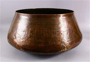 A RARE LARGE 16TH CENTURY MAMLUK DAMASCUS ENGRAVED