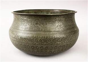 A LATE 19TH CENTURY PERSIAN COPPER CALLIGRAPHIC BOWL ,