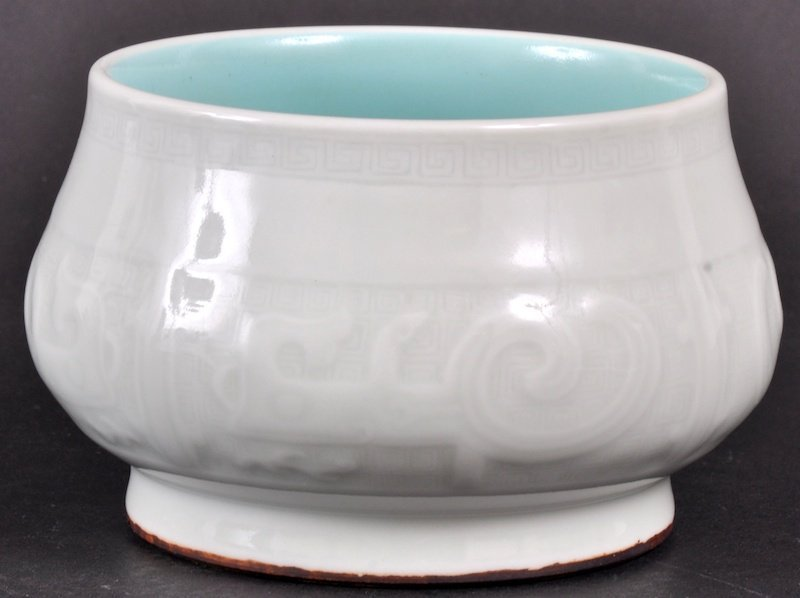 1:  AN EARLY 20TH CENTURY CHINESE PALE BLUE CIRCULAR BO