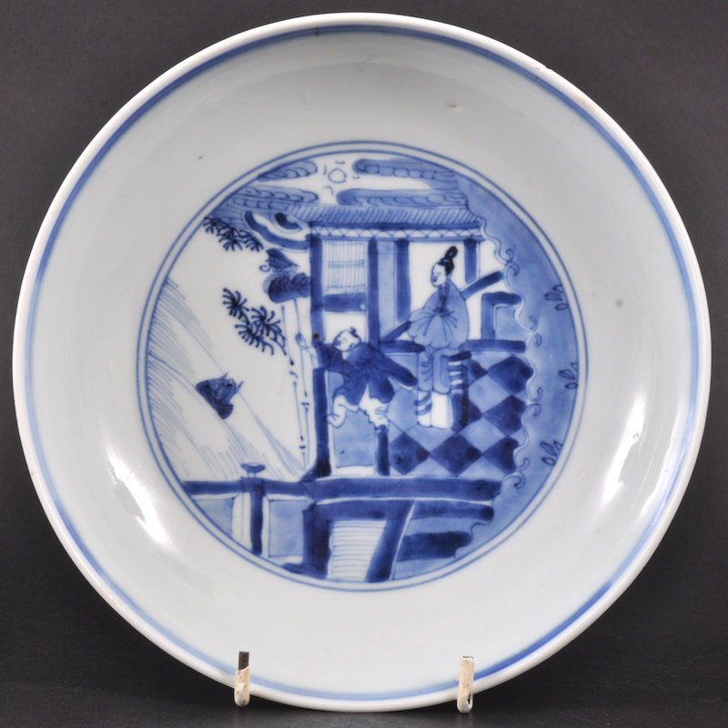 16A:  A FINE 18TH CENTURY CHINESE BLUE AND WHITE CIRCUL