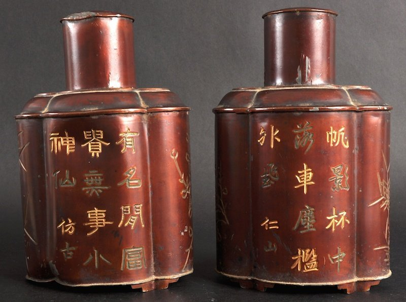 416: A PAIR OF EARLY 20TH CENTURY CHINESE TEA CANISTERS