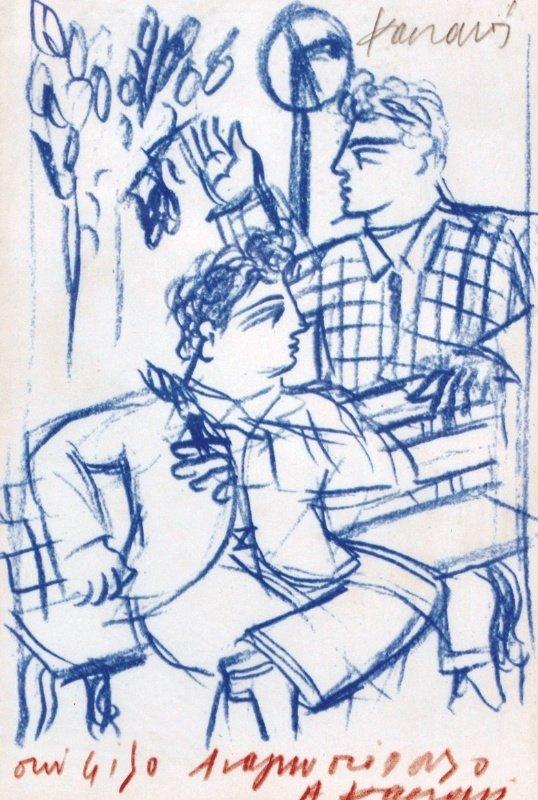 15: ALEKOS FASSIANOS (1935- ) GREEK - Figure study in b