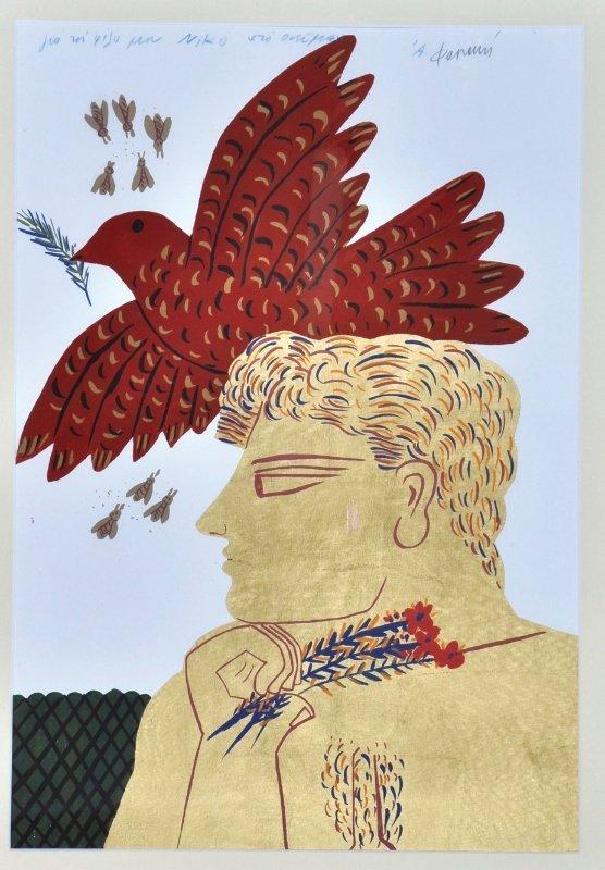 """16: ALEKOS FASSIANOS (1935- ) GREEK - """"Ponchior Stencil"""