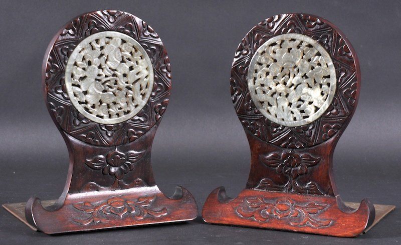 23: A PAIR OF EARLY 20TH CENTURY CHINESE HARDWOOD BOOKE
