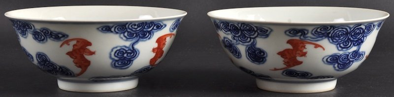 626:  A PAIR OF CHINESE PORCELAIN ENAMELLED BOWLS Guang