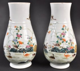 8:  A PAIR OF CHINESE PORCELAIN ENAMELLED VASES bearing