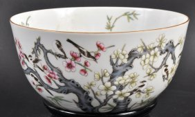 13:  AN EARLY 20TH CENTURY CHINESE PORCELAIN ENAMELLED