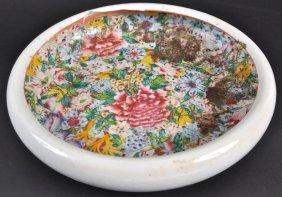 18:  AN EARLY 20TH CENTURY CHINESE PORCELAIN MILLIFIORE