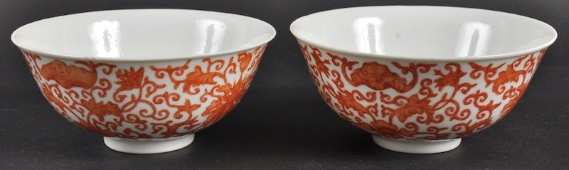 60:  A PAIR OF CHINESE PORCELAIN ENAMELLED BOWLS Guangx