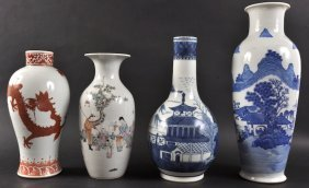 AN 18TH CENTURY CHINESE EXPORT BLUE AND WHITE GUGLET