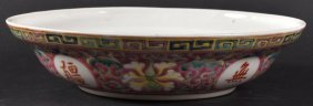 11:  AN EARLY 20TH CENTURY CHINESE ENAMELLED BOWL Guang