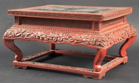 A LOVELY 18TH CENTURY CHINESE CINNABAR LACQUER STA