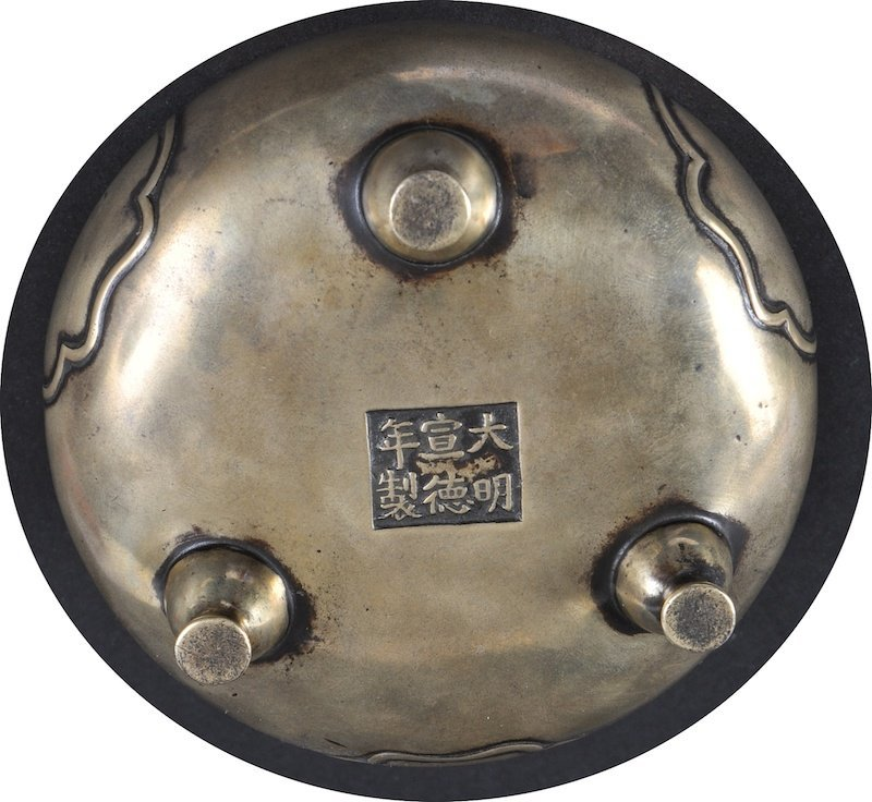 294:  A GOOD 18TH CENTURY CHINESE TWIN HANDLED BRONZE C - 4