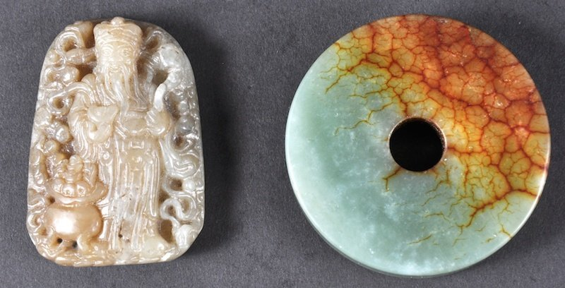 A CHINESE GREEN VEINED JADE CIRCULAR BI DISC together w
