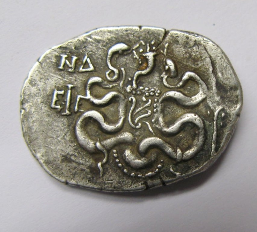 Ionia, Ephesos (66 BC), cistorphic tetradrachm, bow-cas
