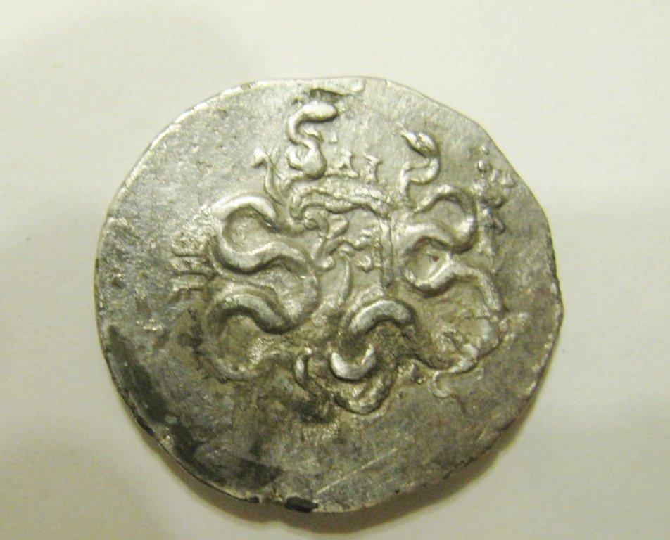 Mysia, Pergammon (160 BC), cistophoric tetradrachm, cis