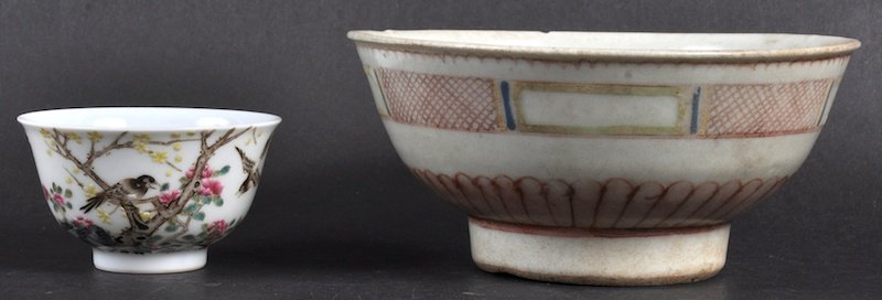A CHINESE MING DYNASTY CIRCULAR PORCELAIN BOWL together