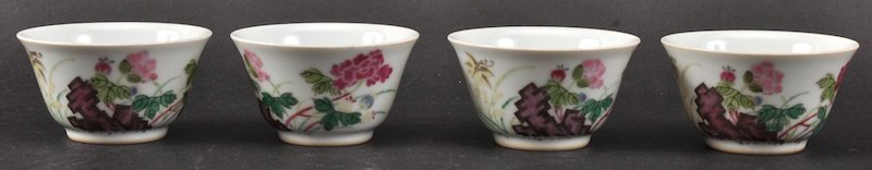 A SET OF FOUR CHINESE PORCELAIN ENAMELLED TEABOWLS bear