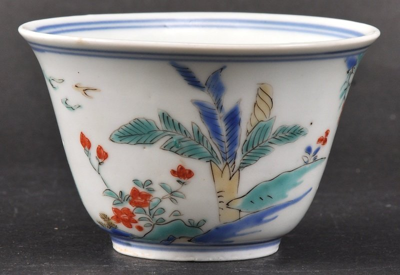 A LOVELY EARLY 18TH CENTURY CHINESE TEABOWL Kangxi/Yong
