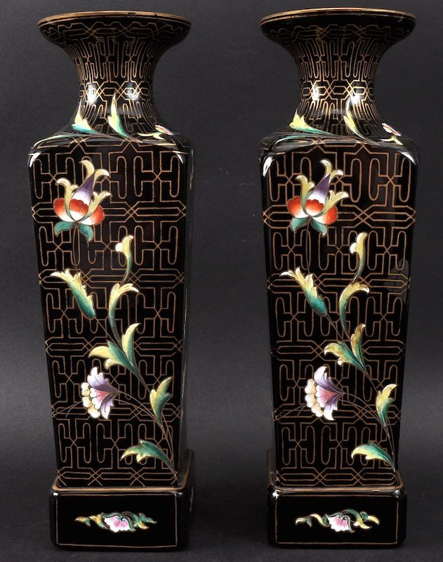 Attributed To Moser (C1890) French A Rare Pair Of Late