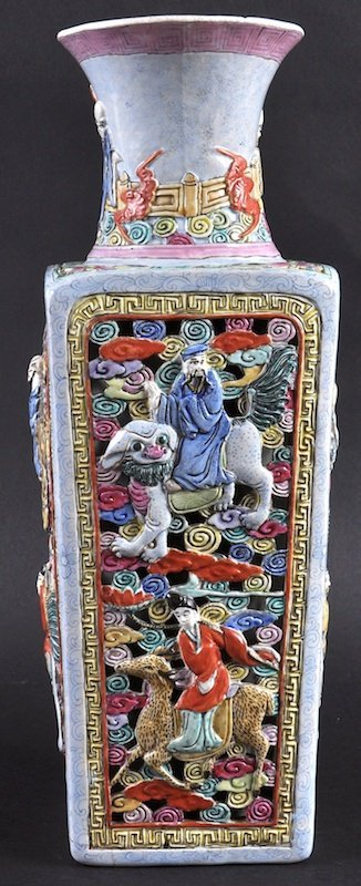 A 19TH CENTURY CHINESE ENAMELLED SQUARE FORM RETICULATE