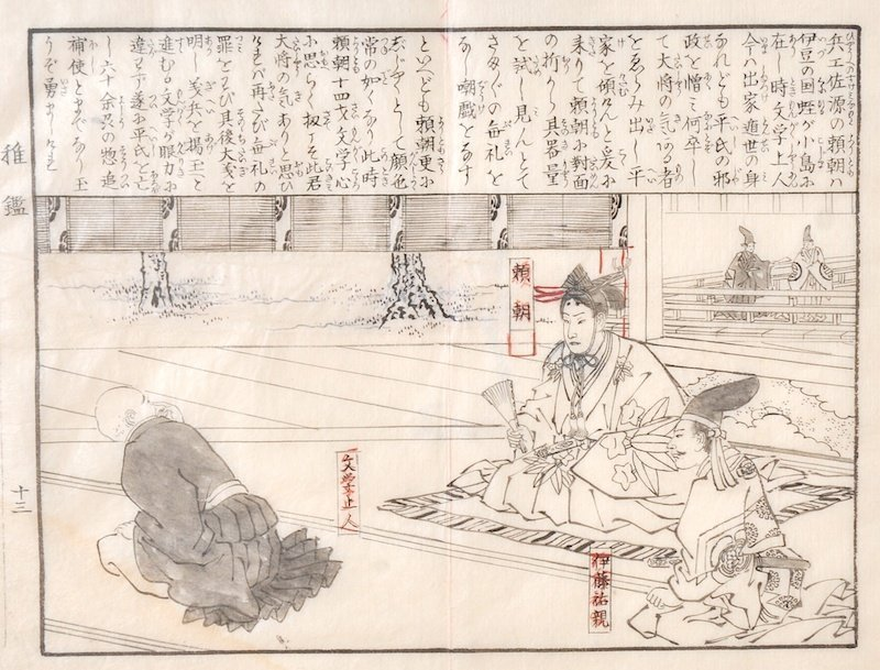 20th Century Japanese School. A Folio of drawings,