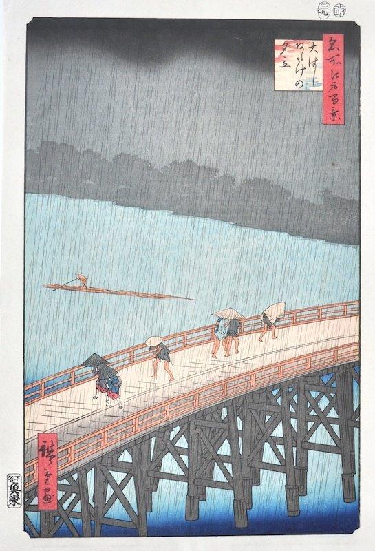19th – 20th Century Japanese School. A Folio of