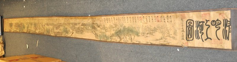 AN UNUSUAL EARLY 20TH CENTURY CHINESE SILK SCROLL