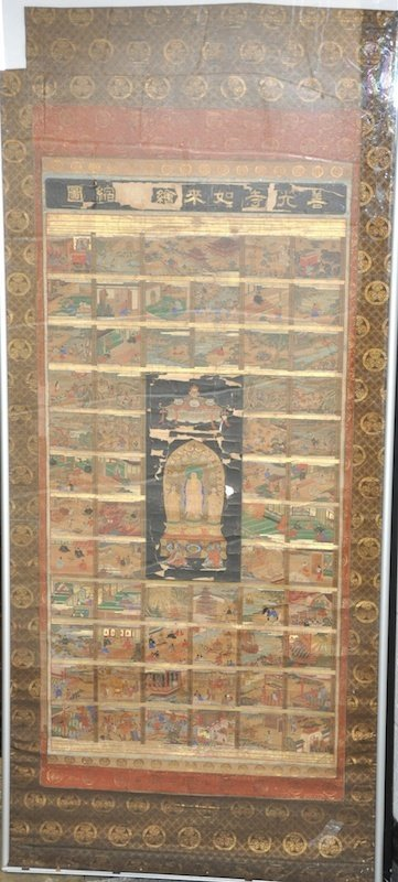 A CHINESE TIBETAN FRAMED BUDDHISTIC FRAGMENT decorated