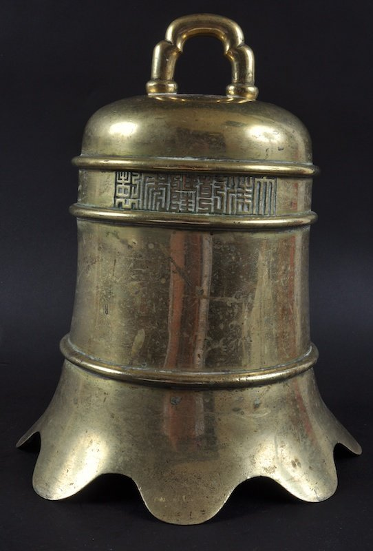 A CHINESE QING DYNASTY BRONZE HANGING BELL bearing