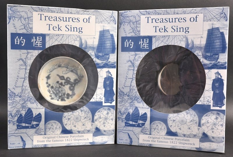 A CHINESE TEK SING CARGO BLUE AND WHITE SAUCER together