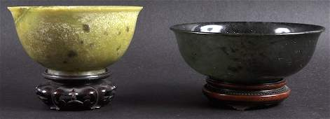 AN EARLY 20TH CENTURY CHINESE CARVED SERPENTINE BOWL