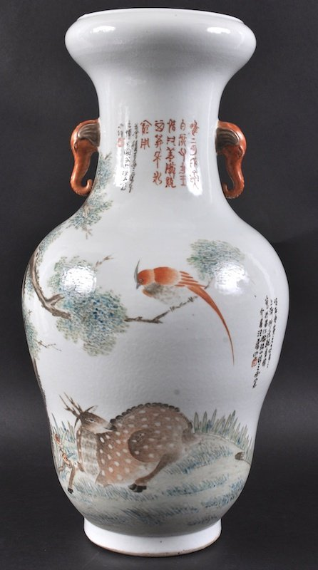 A CHINESE REPUBLICAN PERIOD BALUSTER VASE painted with