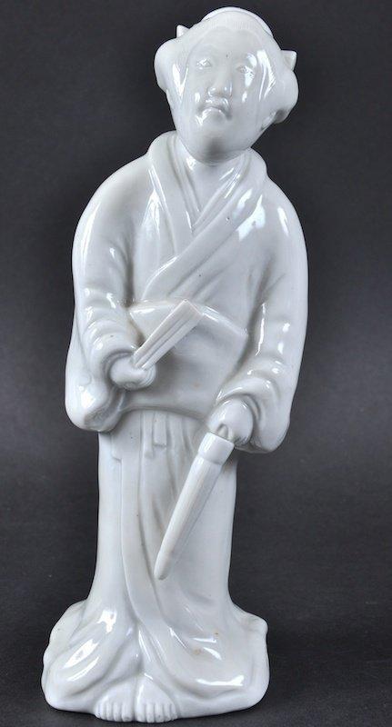 A 19TH CENTURY JAPANESE MEIJI PERIOD HIRADO PORCELAIN