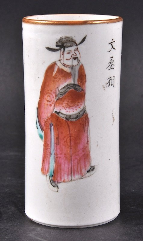 A CHINESE REPUBLICAN PERIOD CYLINDRICAL BRUSH POT