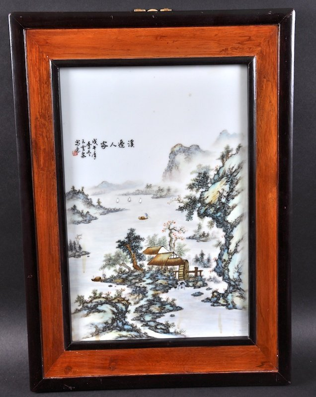AN EARLY 20TH CNTURY CHINESE PORCELAIN RECTANGULAR