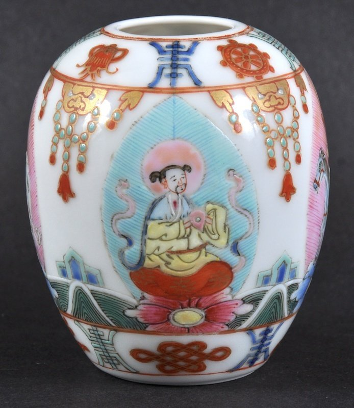 AN UNUSUAL CHINESE PORCELAIN SMALL VASE bearing