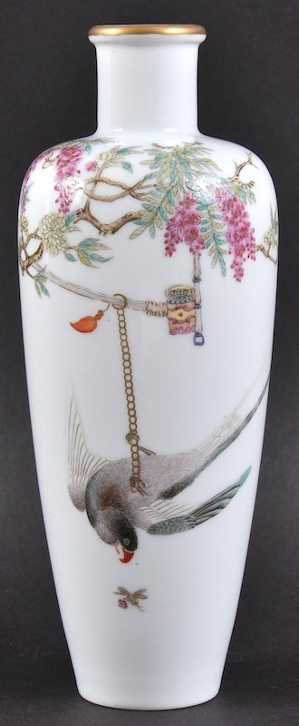 A CHINESE PORCELAIN SLENDER FORM VASE bearing Jiaqing