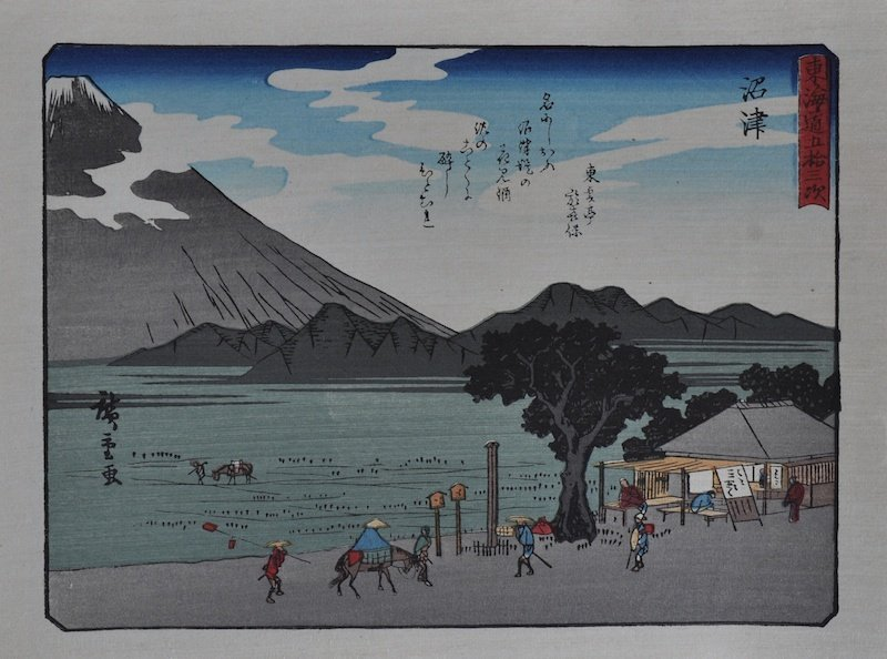 Hiroshige (19th Century) Japanese. 'Stations of the