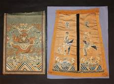 A 19TH CENTURY CHINESE SILK EMBROIDERY decorated with