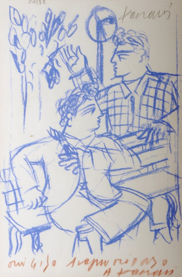 Alecos Fassianos (1935- ) Greek. A Study with Two Men,
