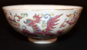A GOOD QUALITY CHINESE TONGZHI MARK & PERIOD PORCELAIN