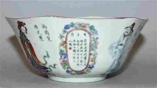 A GOOD QUALITY CHINESE TONGZHI MARK & PERIOD FAMILLE